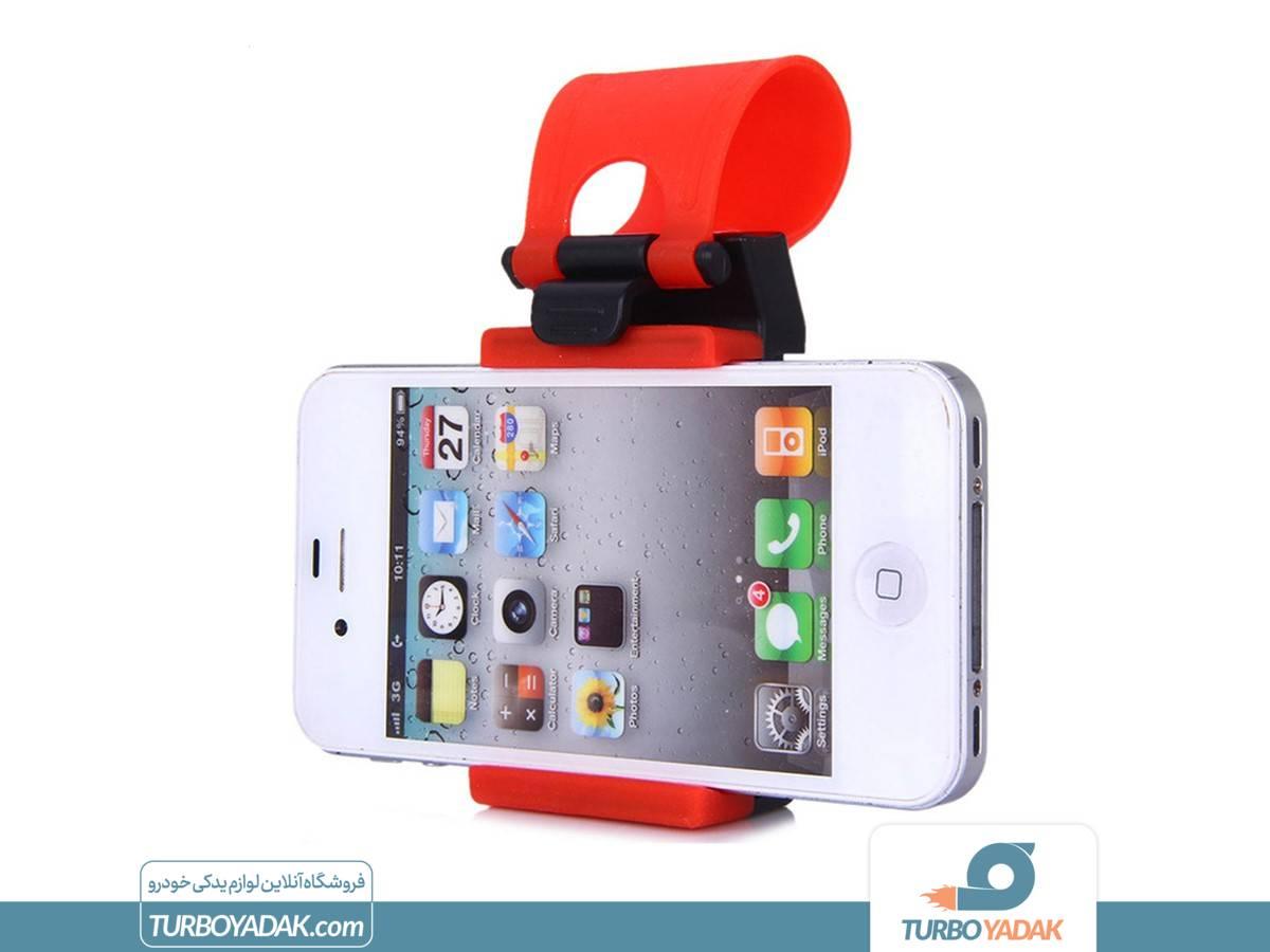 پایه نگهدارنده تلفن همراه