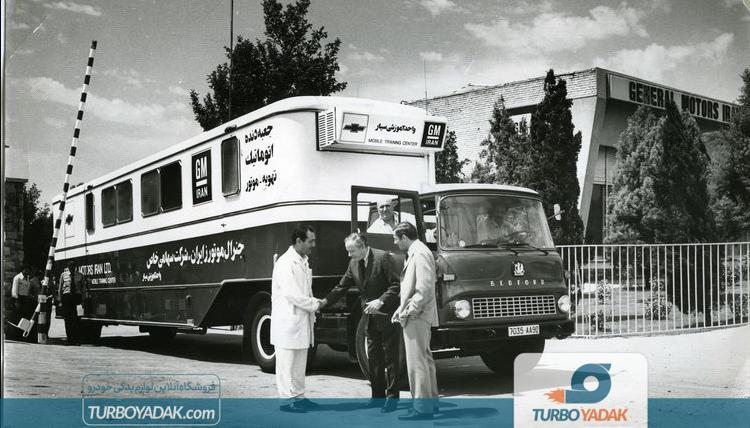 جنرال موتورز ایران