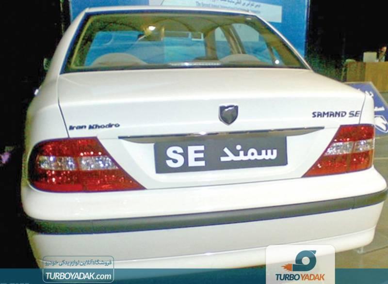 معایب سمند SE