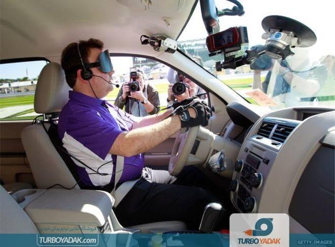 خودروی مخصوص نابینایان