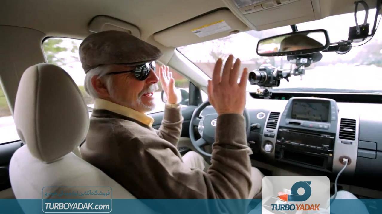 خودروی آزمایشی مخصوص نابینایان