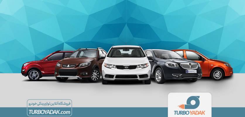 محصولات گروه خودروسازی سایپا