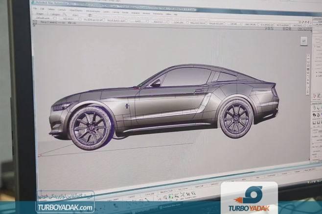 بخش طراحی کمپانی خودروسازی