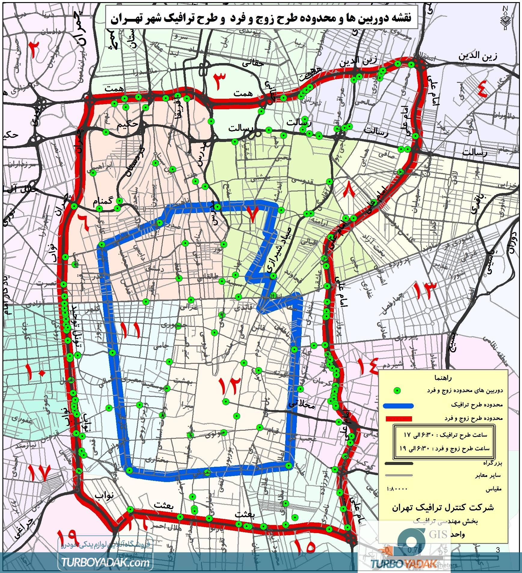 نقشه محدوده طرح زوج و فرد تهران