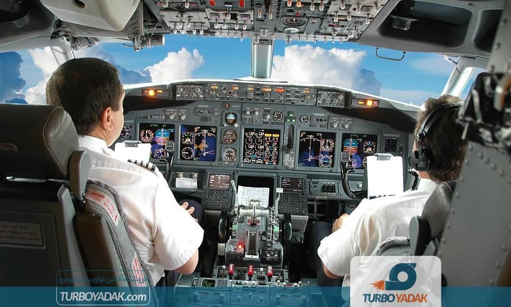 سیستم اتوپایلوت در هواپیما