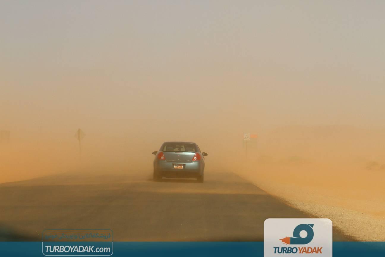 رانندگی ایمن در هوای طوفانی