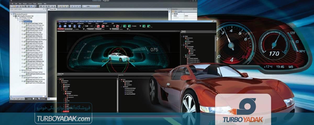 نرم افزار طراحی خودرو