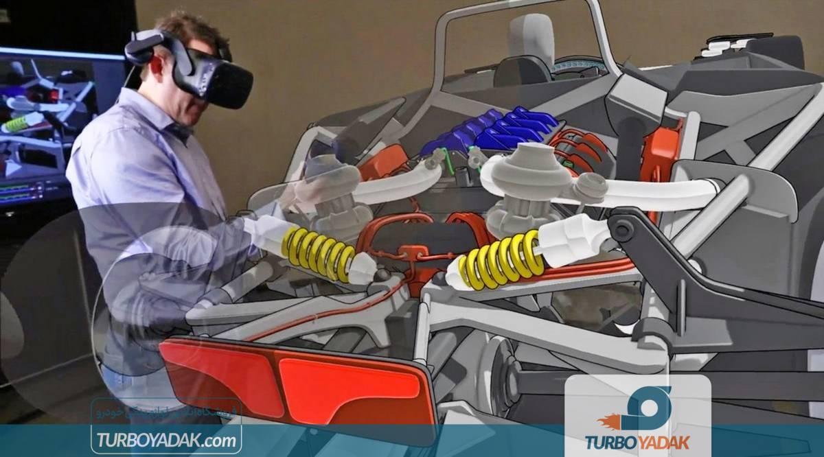 واقعیت مجازی در خودرو