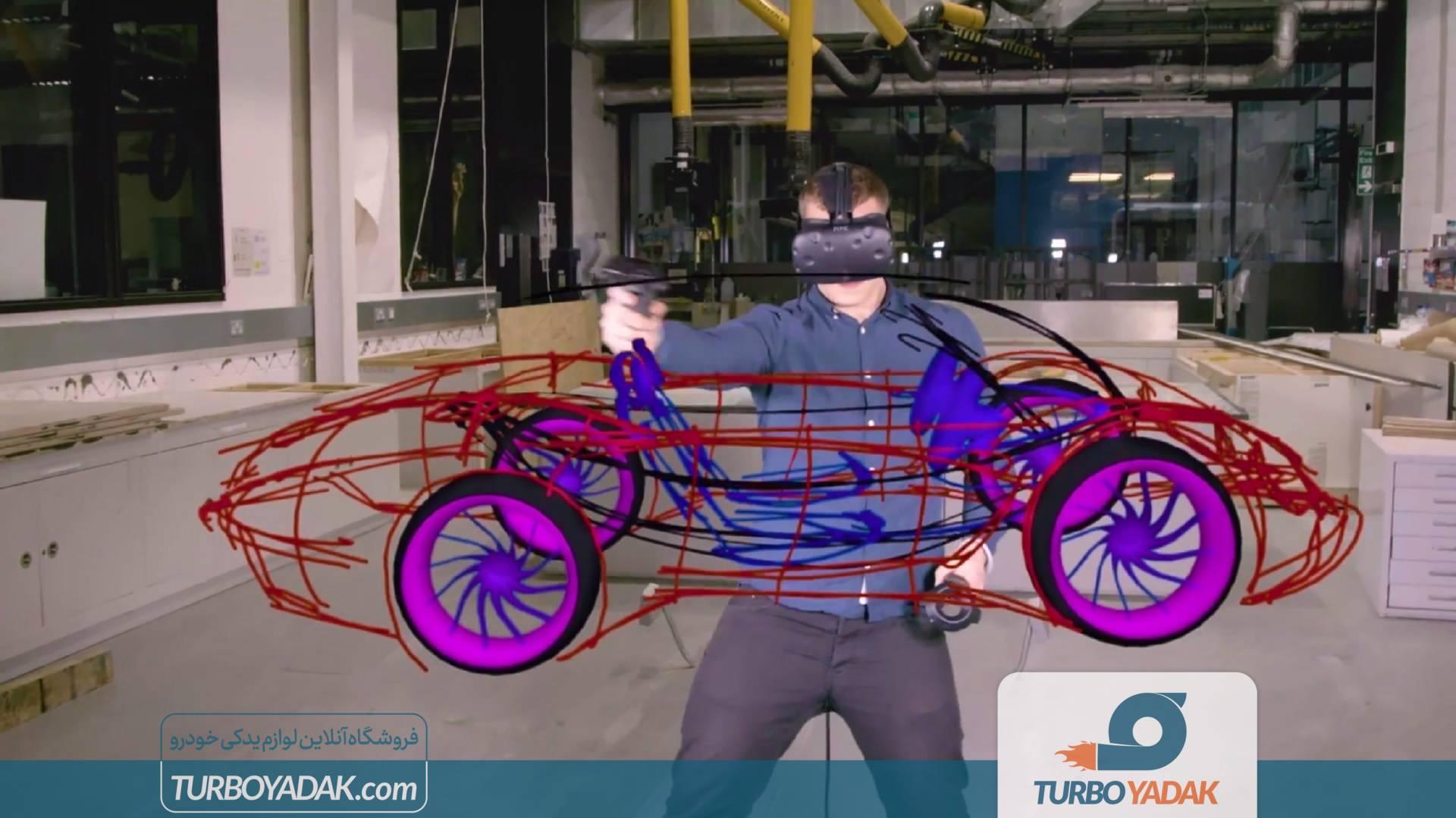 طراحی خودرو با واقعیت مجازی
