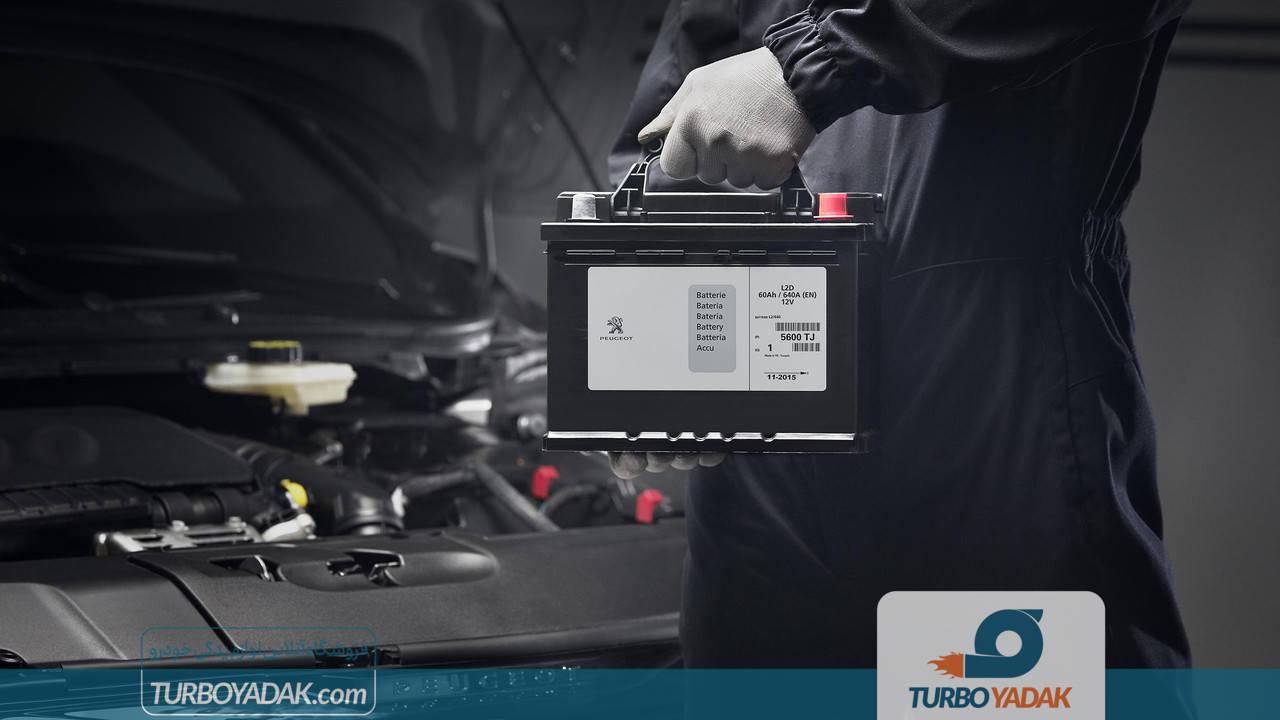 تست کیفیت استاندارد باتری