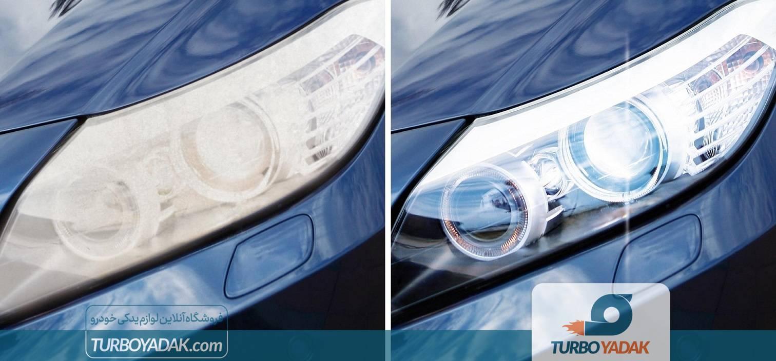 نکاتی مهم برای تمیز کردن چراغ خودرو