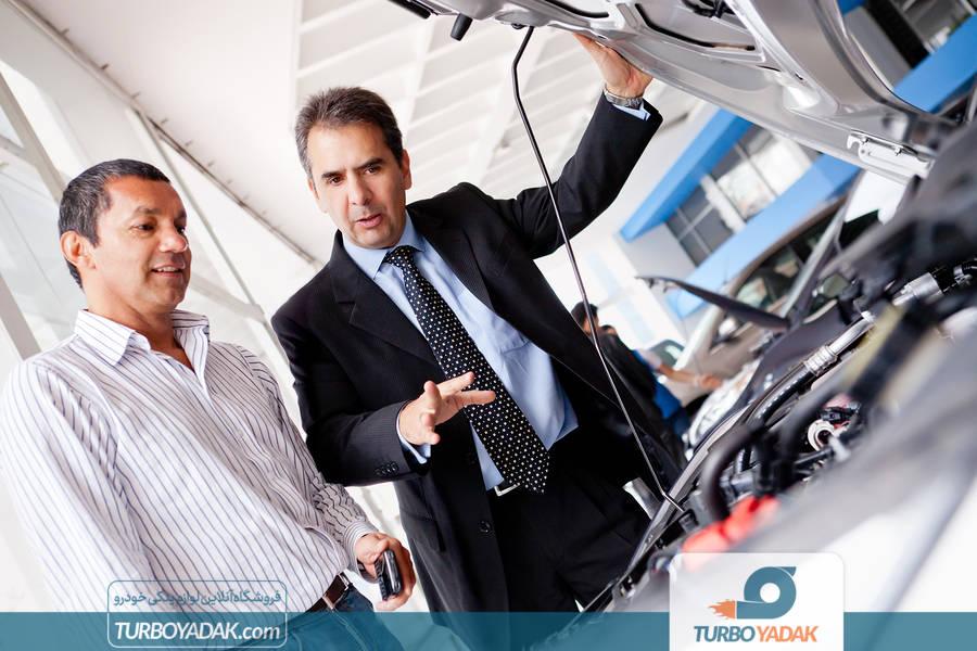 ترفندهایی برای خرید خودرو دست دوم