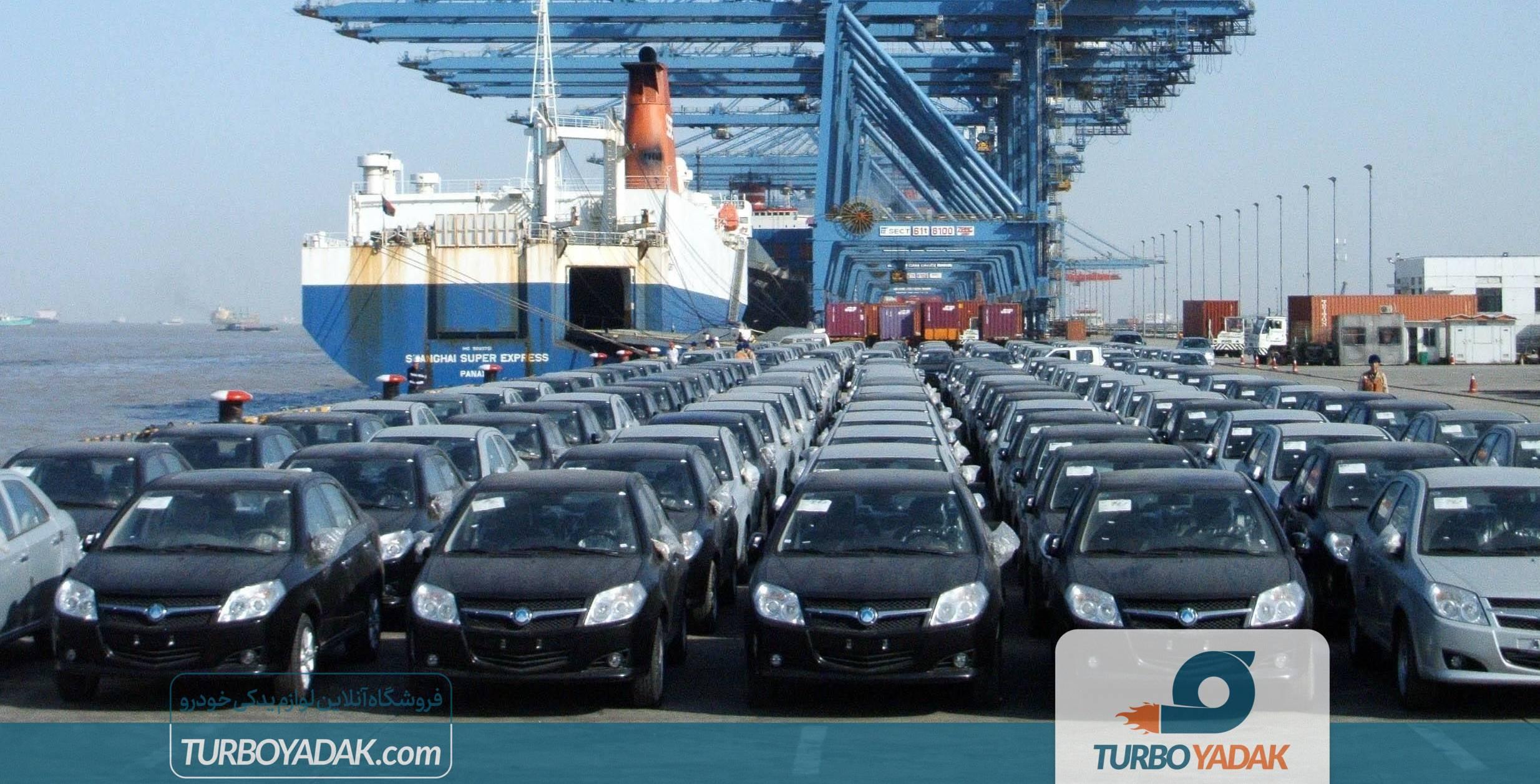 واردات خودرو و زمان مناسب برای خرید خودرو