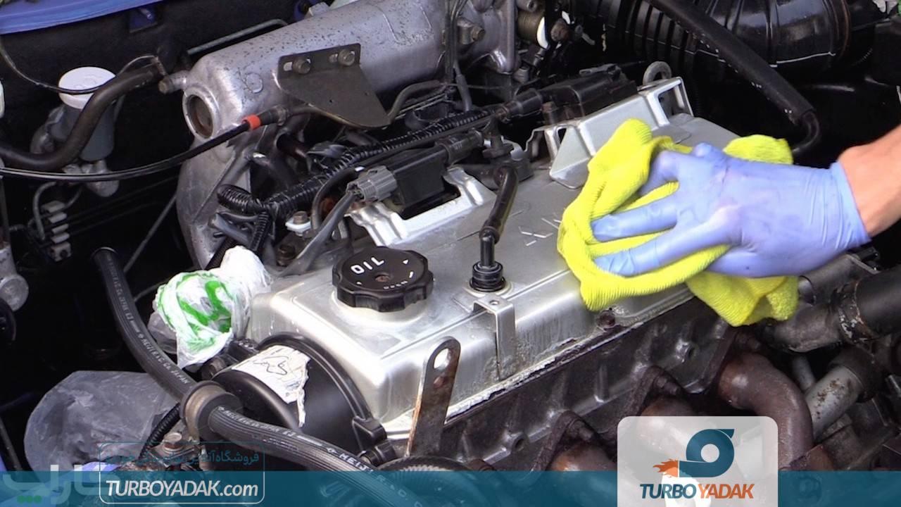 سیستم برق رسانی و اتصالات خودرو
