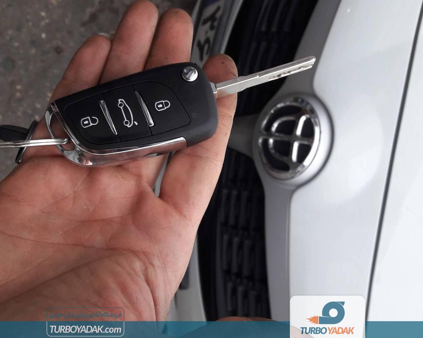 سیستم ضد سرقت خودرو