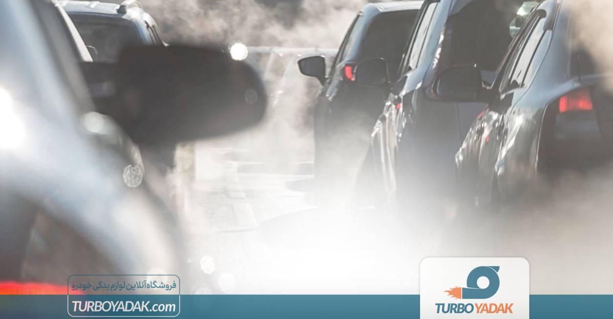 آلایندگی های اگزوز خودرو