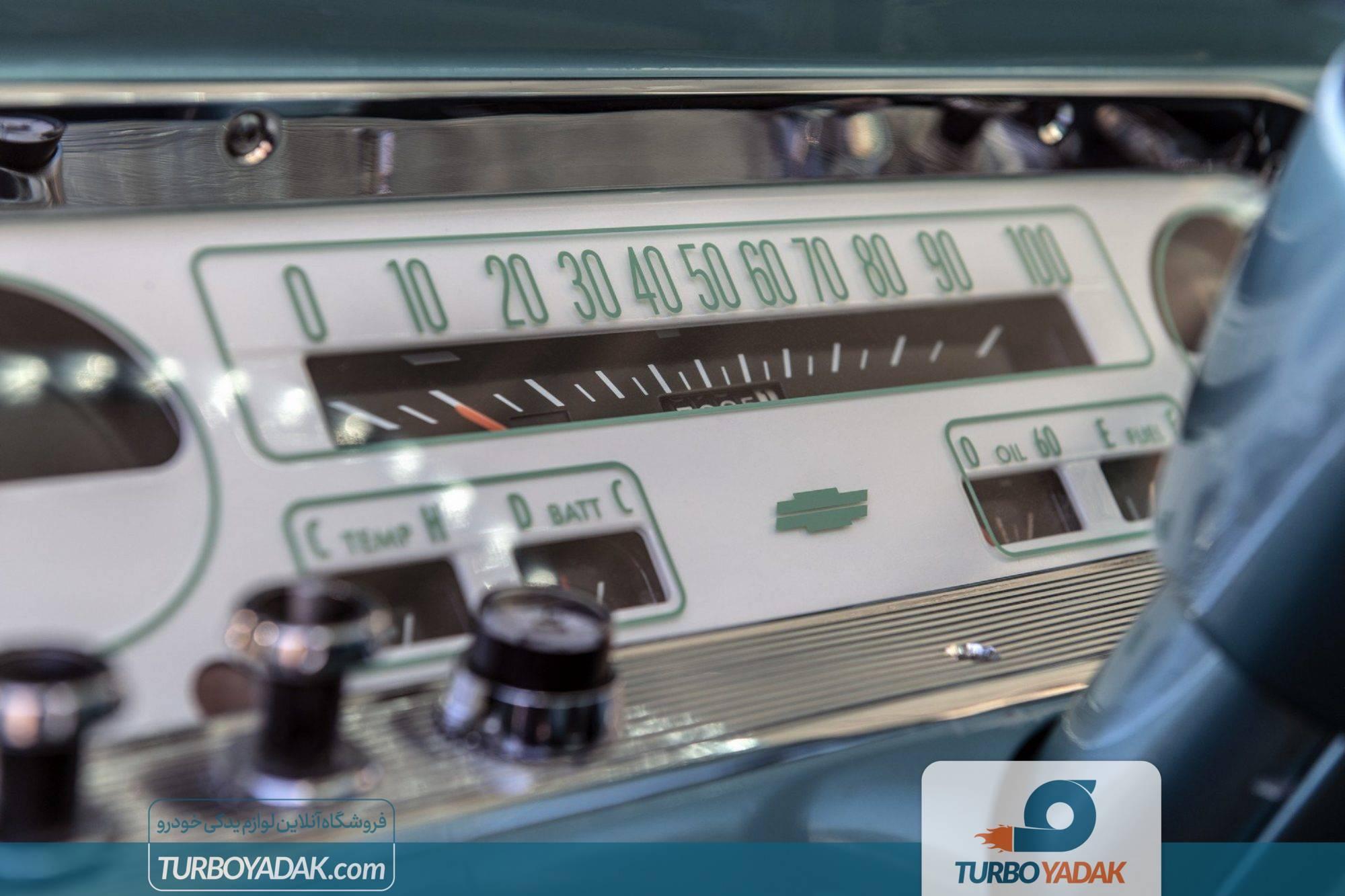 سیستم صوتی RetroSound Hermosa