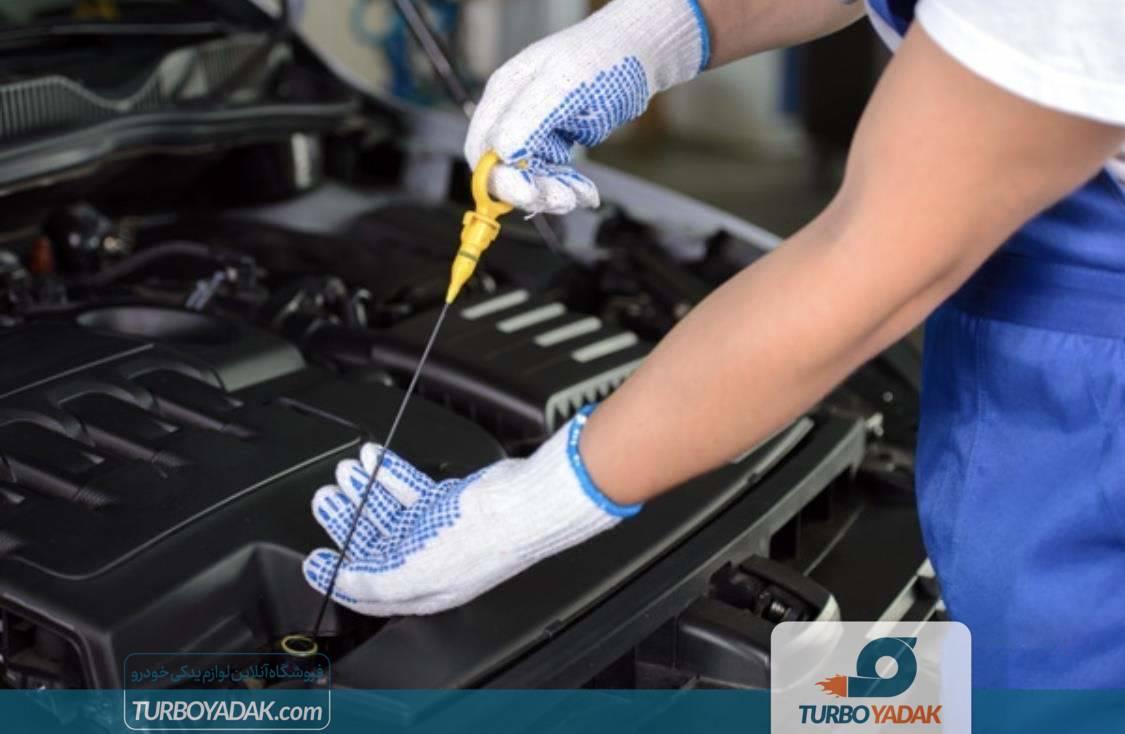 چک کردن روغن موتور خودرو
