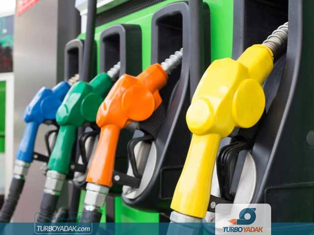 بنزین یورو 4