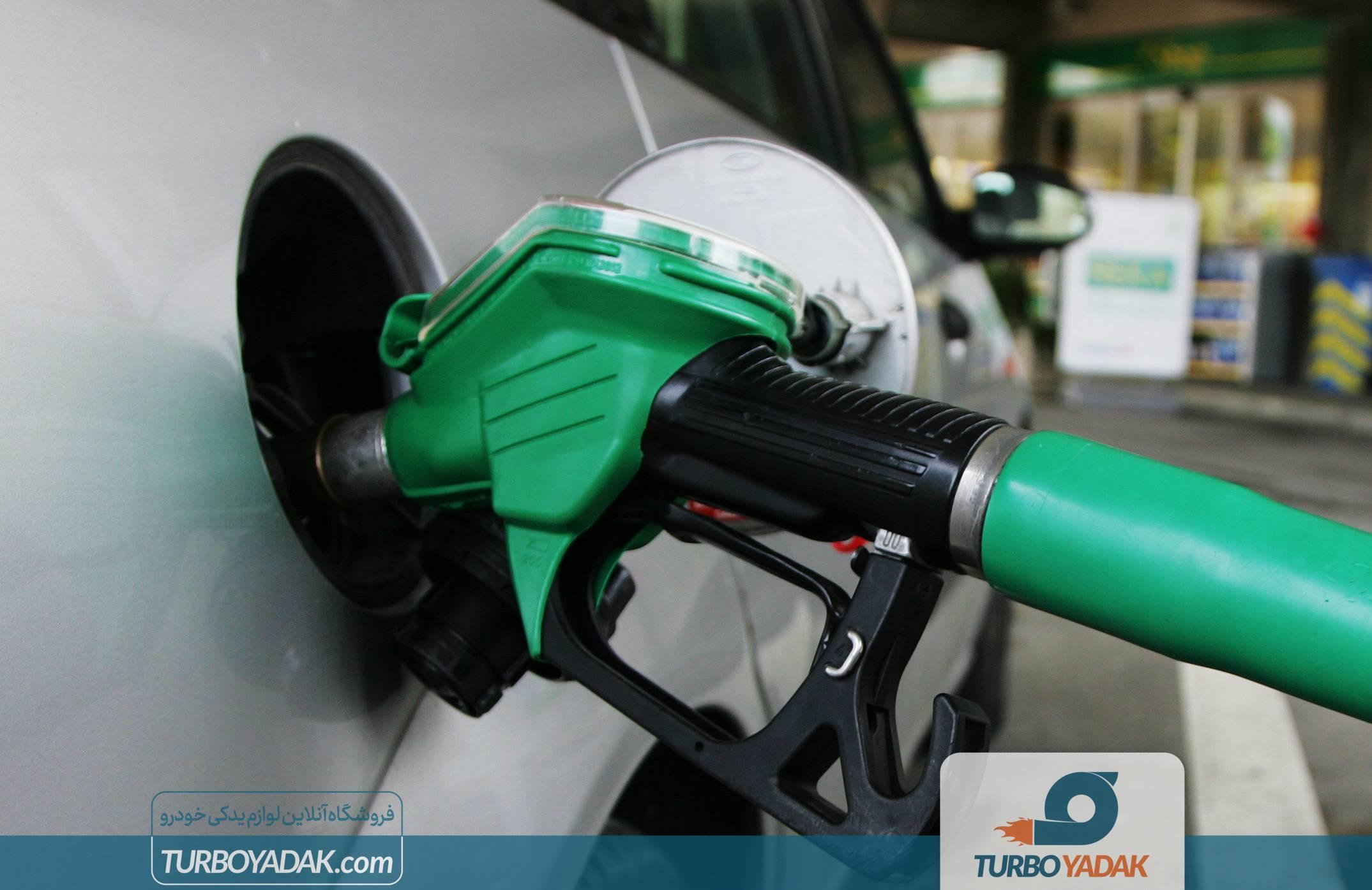 مشخصات بنزین یورو 4