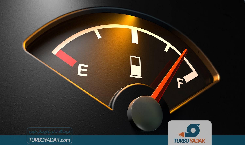 کمتر مصرف کردن بنزین