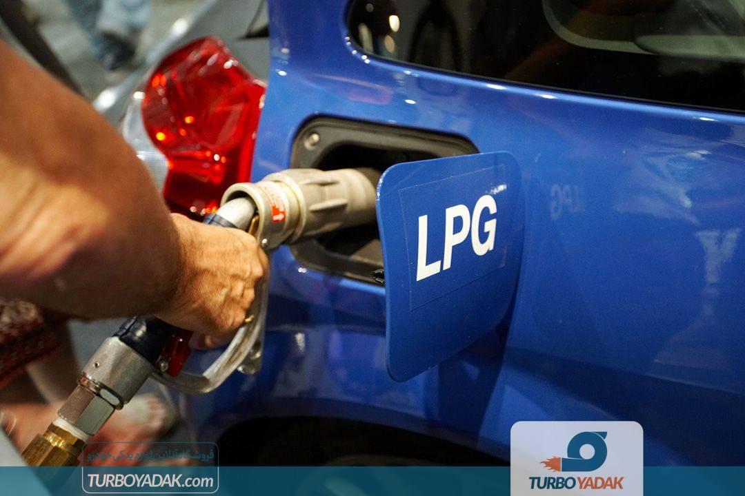 تفاوت گاز CNG با گاز LPG