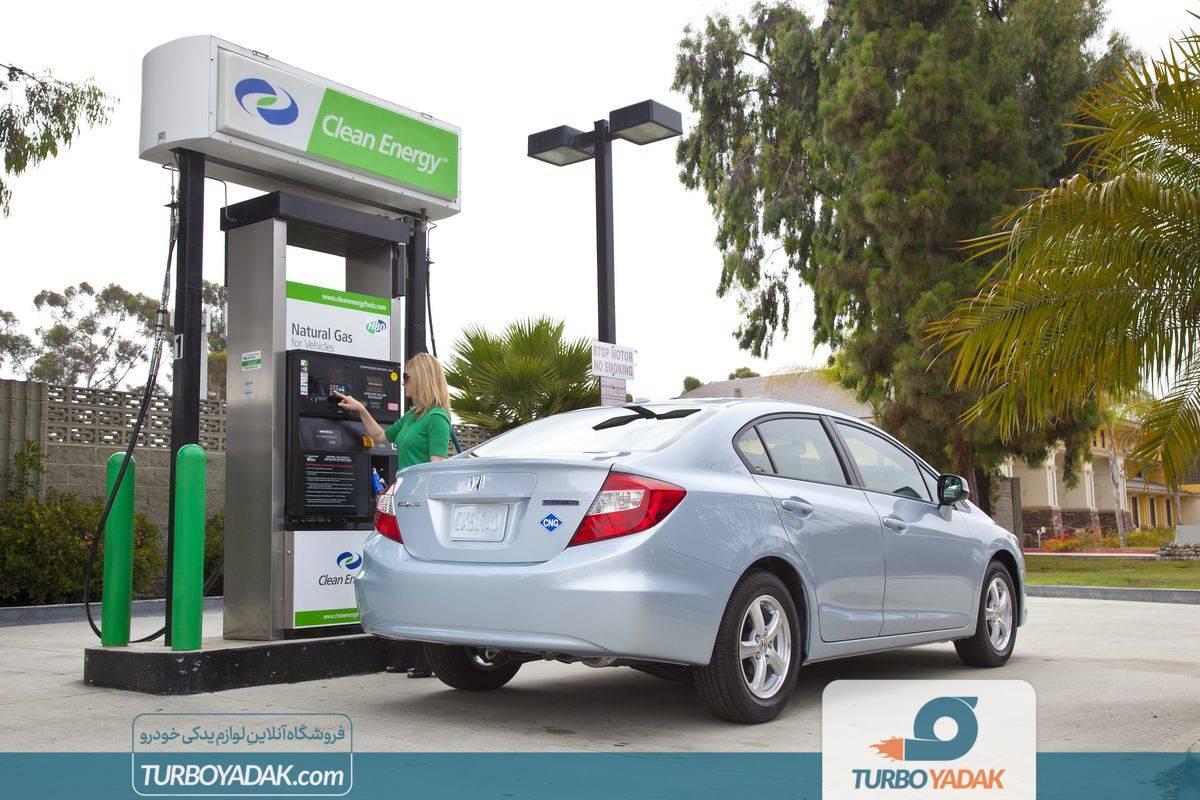 مزایای گاز CNG