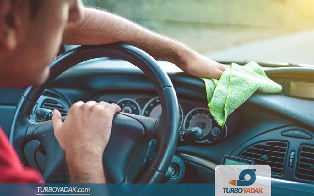 راههای برطرف کردن بوی بد خودرو