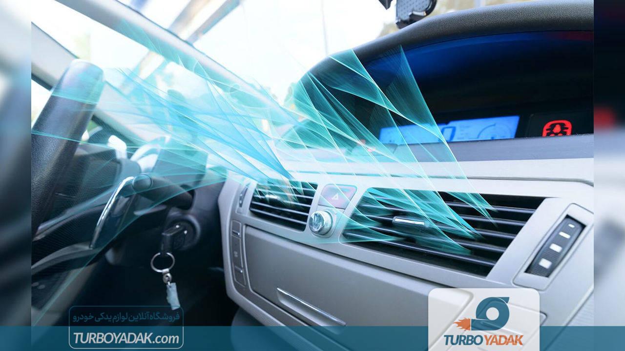 سیستم تهویه مطبوع خودرو