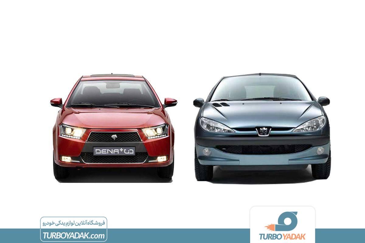 مقایسه مصرف سوخت و آلایندگی دنا پلاس و ۲۰۶ صندوق دار