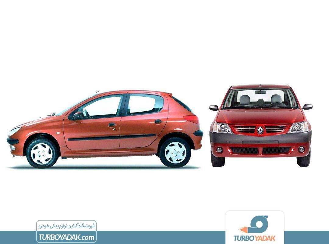 مقایسه ال 90 با 206 تیپ 5 در بخش آلایندگی و مصرف سوخت
