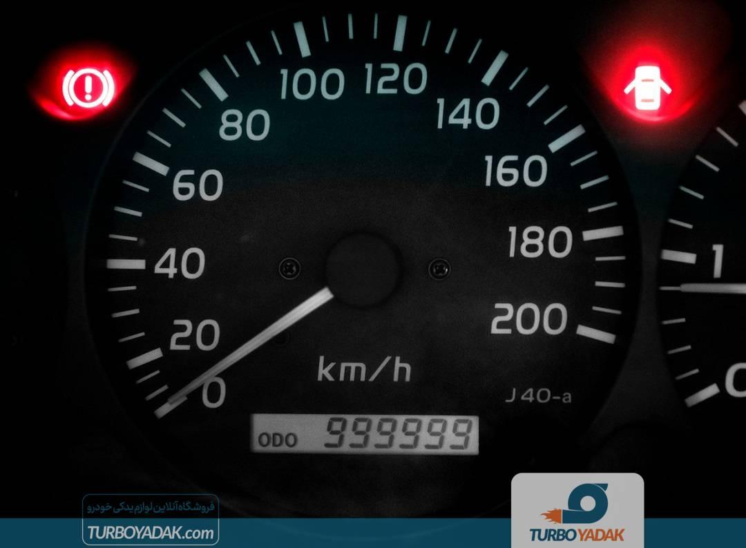 کیلومتر نهایی