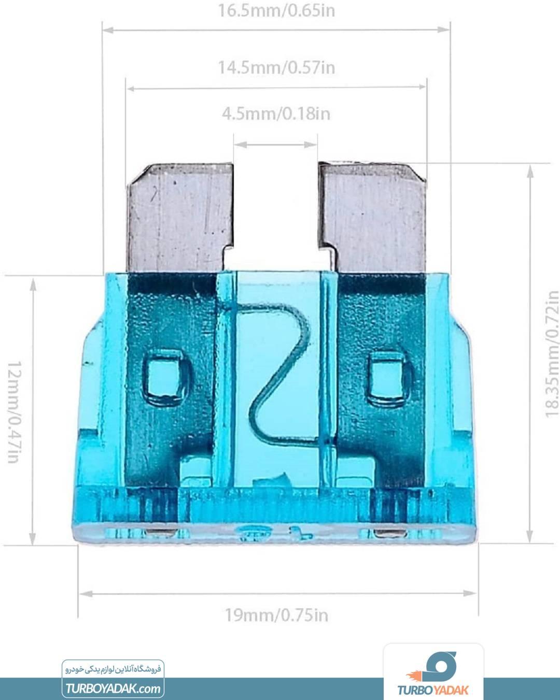 ابعاد استاندارد جعبه فیوز سمند